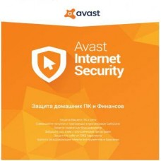 Антивирус Avast Internet Security 1 ПК 1 год Box (4820153970373)