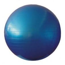 Мяч для фитнеса Rising Фитбол 65 см (GB2085-65)
