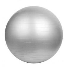 Мяч для фитнеса Rising Фитбол 75 см (GB2085-75)